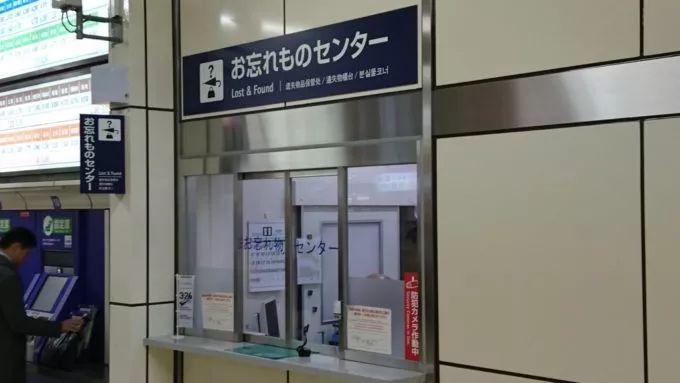 """日本失物招领处为什么随处可见 已成""""国家文化"""""""