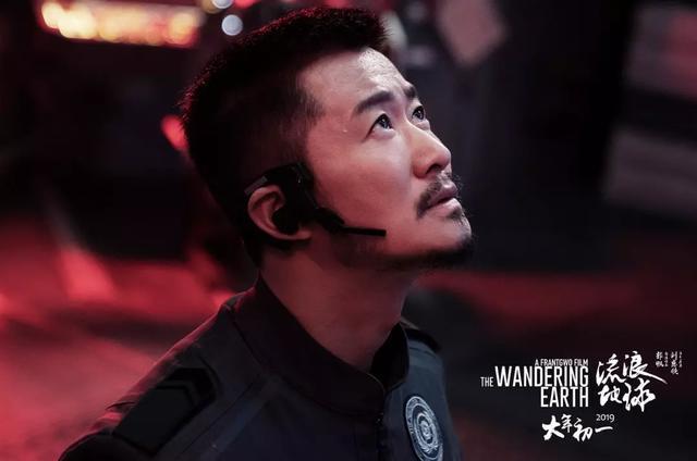 《流浪星球》最敬业演员除不收片酬的吴京还有