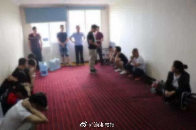 法舰穿台湾海峡非法进入中国领海