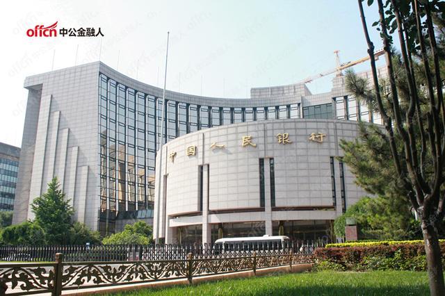2020中国人民银行招聘报名时间-笔试时间
