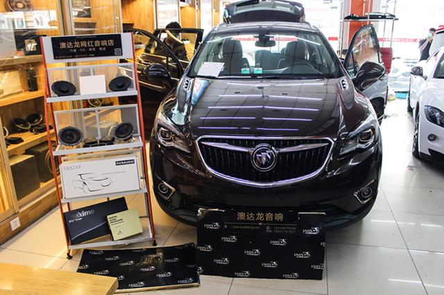 上海汽车音响改装 别克昂科威改装丹拿232音响