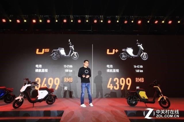 小牛发布9款车 电动车&自行车 最高售价逾六万