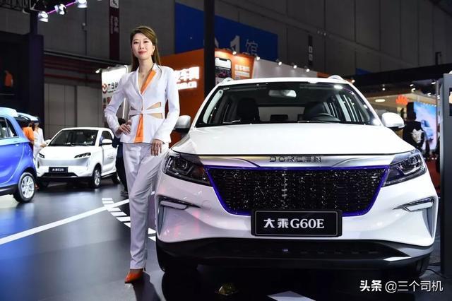 G60S领衔,起价6.99万,大乘三款新车上市