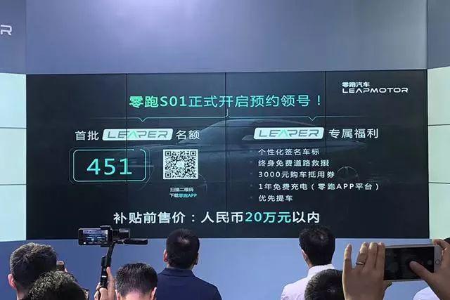 黑科技,2018 CES Asia