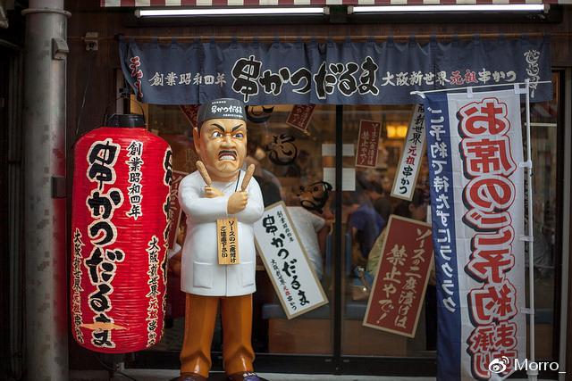 大阪平民美食推荐