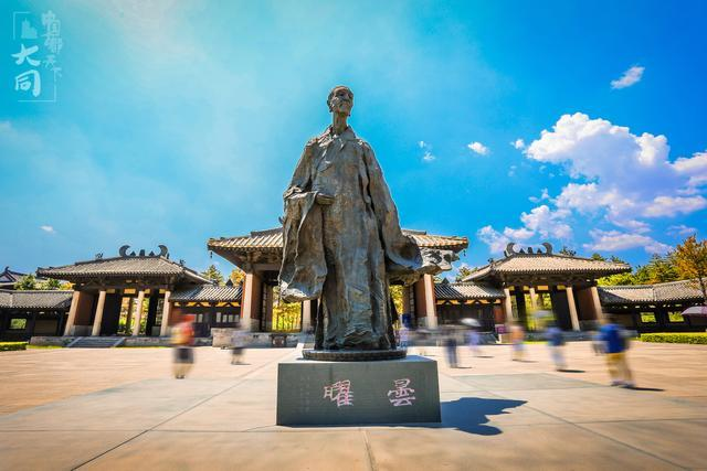 五万尊雕像的石窟,中国最大的煤矿,超火的数来宝,大同大不同