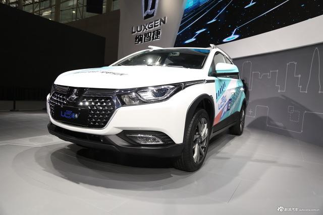 2018广州车展实拍:纳智捷U5 EV新能源