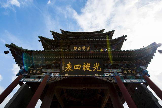 力学好文|中阳|孝义楼|旧城_新浪网深度备课初中图片