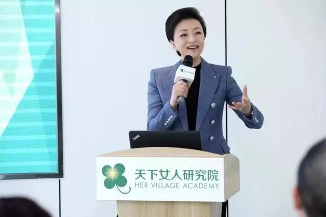 杨澜:天下女人研究院不是学历教育,是能力教育