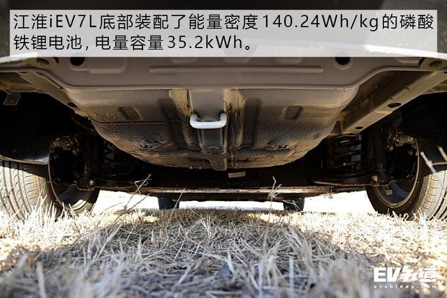磷酸铁锂电池强势回归 试驾江淮iEV7L