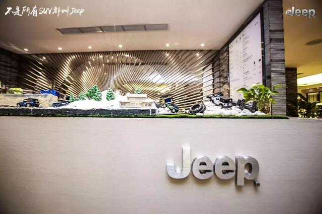 "Jeep情怀恒久远的秘密,是不断进化的""芯"""