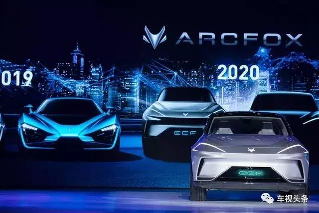 """从""""无界""""到""""破界"""",ARCFOX带来的不仅是新车更是新思考方式"""