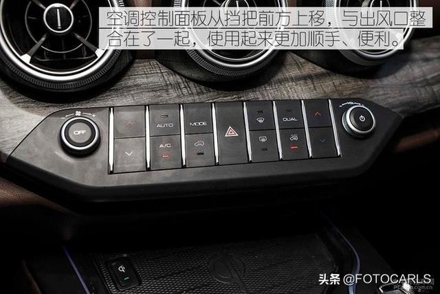 测评|全新WEY VV7升级款,新增梦幻蓝很漂亮,8.8秒破百