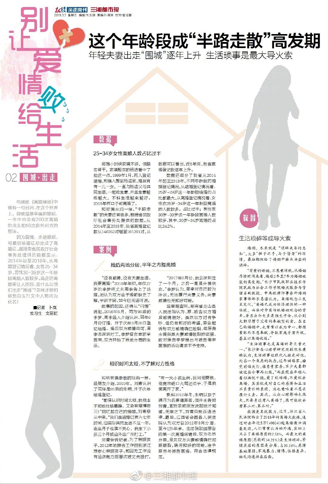 武林猛虎 电视剧