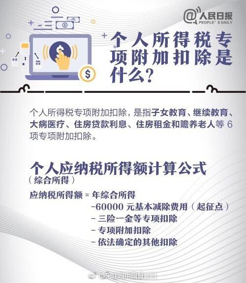 #重庆两江竞技vs河南嵩山龙门# 全场比赛结束,中超第4轮,重庆
