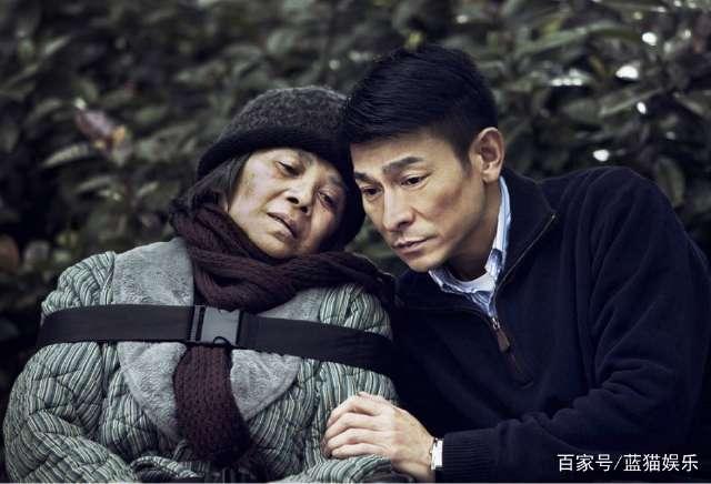 刘德华的人生三跪,不但没有跪掉尊严,反而跪出了人品!