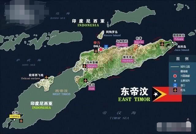 东帝汶和西帝汶的区别:分属不同的国家,殖民者遗留下祸根