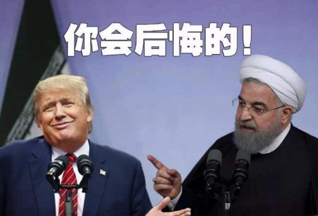 美国受了什么刺激?只允许自己探索宇宙奥秘,却抵制伊朗发射卫星