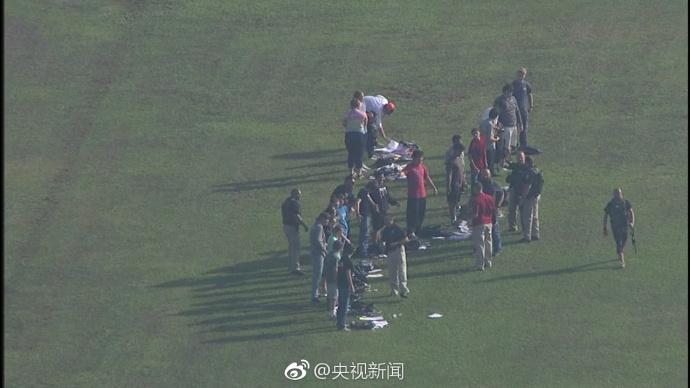 美京东运营培训国高中枪击案已致至少8人死亡 枪手已被捕