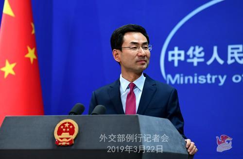 外交部就美方发布《香港政策法报告》、澜湄合作等答记者问