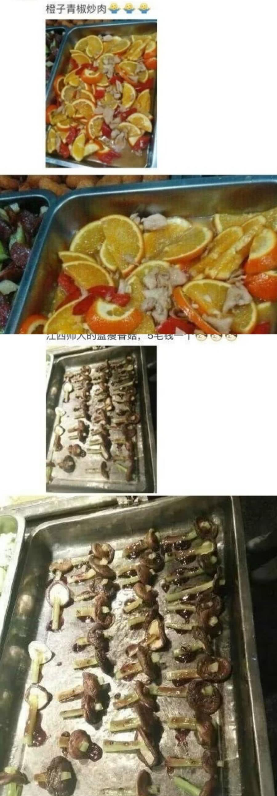 学校食堂都有什么菜图片