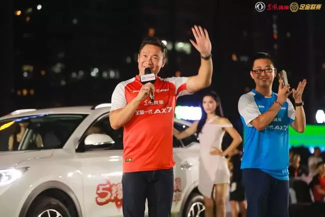 魏江雷:足金联赛提高西南足球上升空间 新浪愿带动更多企业做贡献