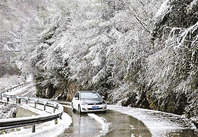 重庆今起天气迅速转好 气温逐步回升至27℃