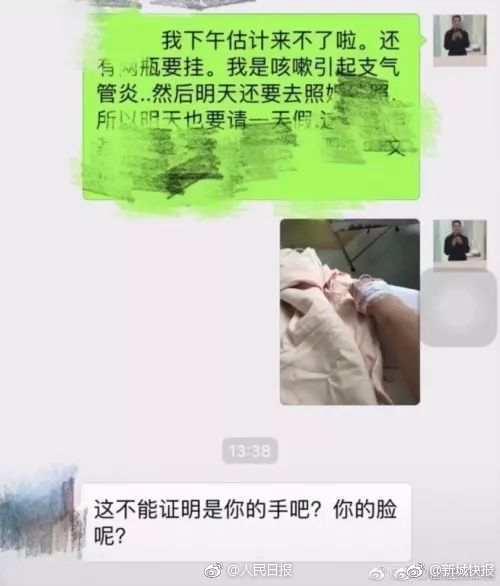 博瑞医药:公司已经批量生产出瑞德西韦原料药