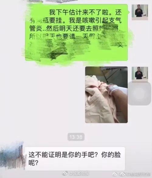 韓國官員視察災區親自動手搬磚 衣服卻一塵不染 網友質疑