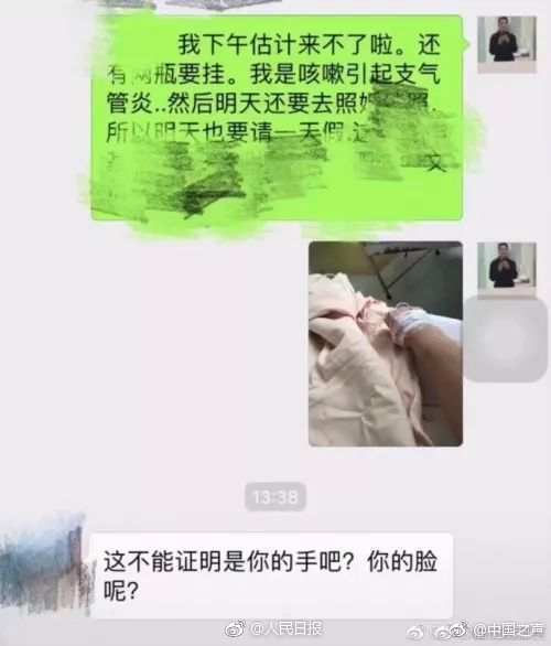新时代中国青年要听党话、跟党走