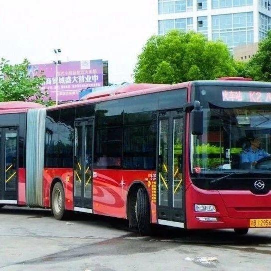 赣州蓉江新区将新增一条公交线路 经过这些地方…