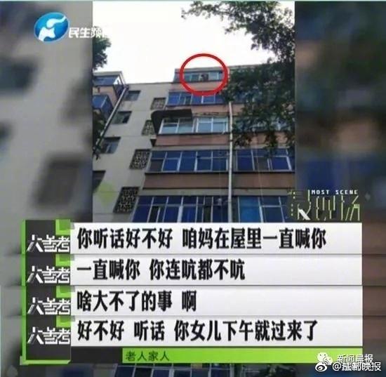 简氏防务周刊