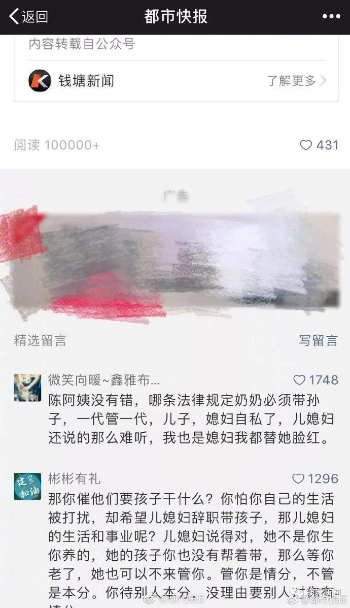 赵薇夫妇在新加坡买豪宅 受益人或为女儿