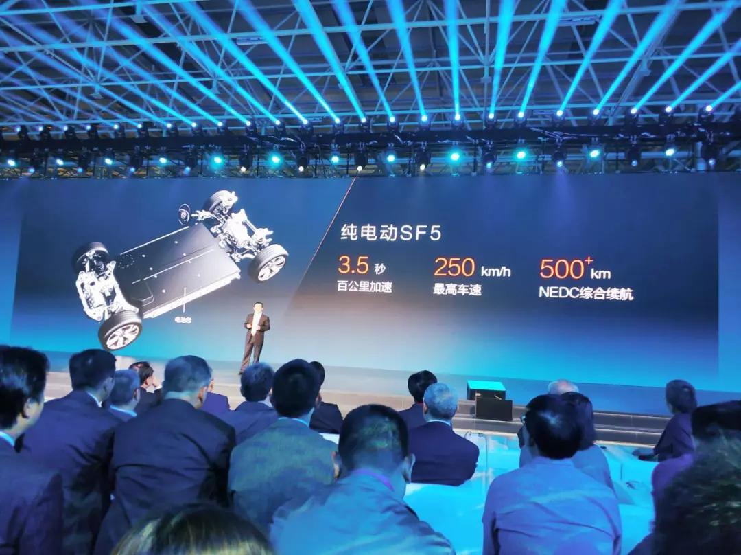 搭载92kWh电池组、3.5秒破百,SERES SF5预售价27.8万起