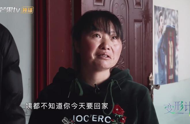 变形计:刘岳洋对爸爸冷淡引发争议,但爸爸的表现却引起网友吐槽
