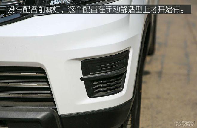 5万元买紧凑级SUV? 实拍欧尚X70A基本型