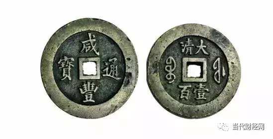 中国拍卖历史上最贵的十种古钱币