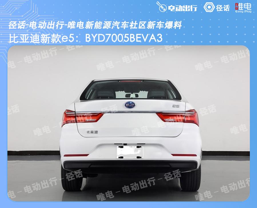 比亚迪卡车全场最炫,荣威换标EVCARD,新一批工信部新车汇总