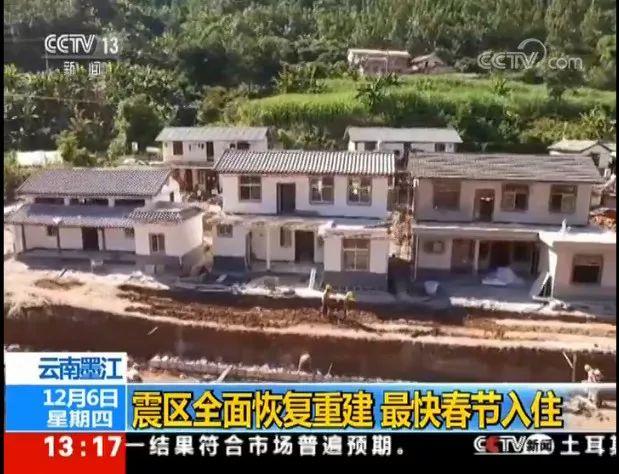 为什么轻钢房屋被称之为地震中的战斗房,独家为您揭秘其原因!