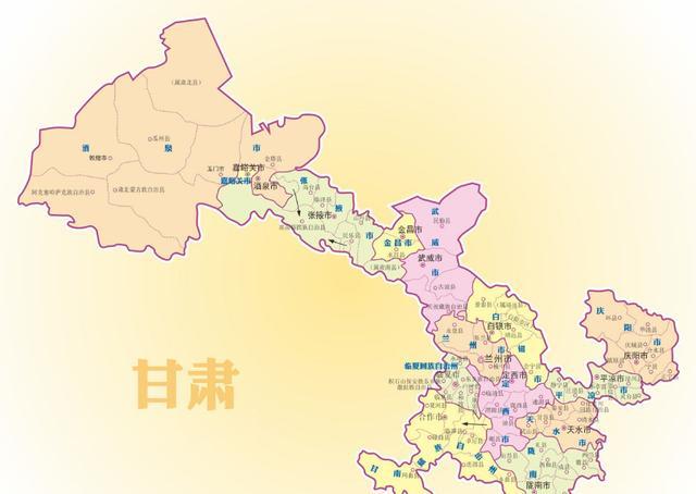 陕西省有多少人口_陕西省安康市有多少人口管多少个县市