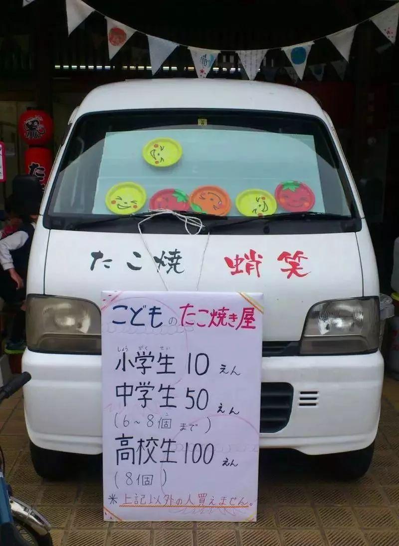 日本大叔摆章鱼烧摊却只卖给小孩子 原因让28万人称赞