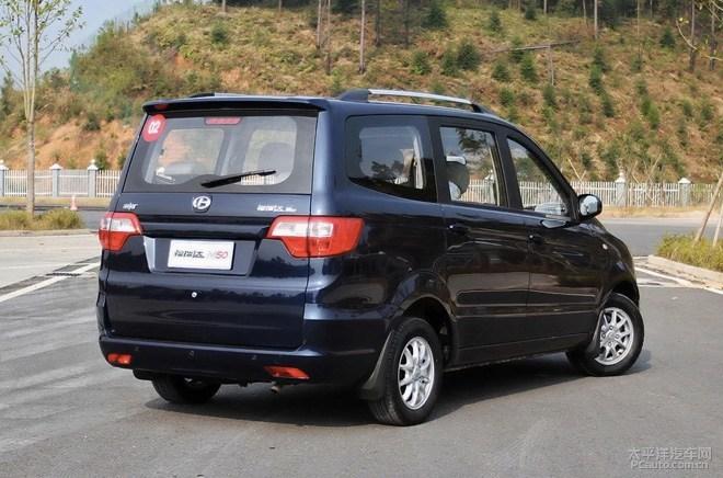 昌河新款M50正式上市,售价4.08-5.28万元