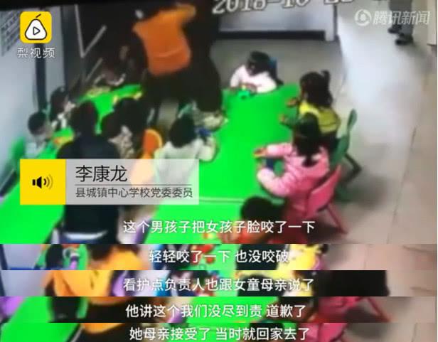 2岁女生轻咬女生脸后,被耳光图片扇桌面至v女生家长男孩对方二次元图片