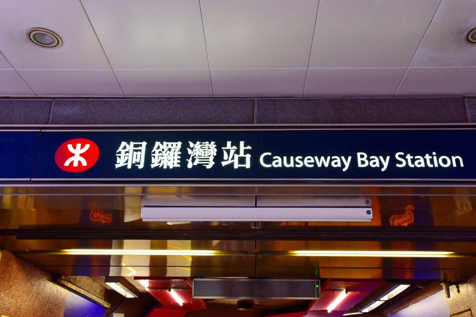 香港,追逐城市光与夜