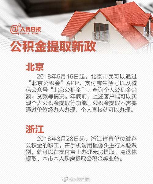 北京报告昨日9例新冠肺炎确诊病例 涉及4起聚集性输入疫情