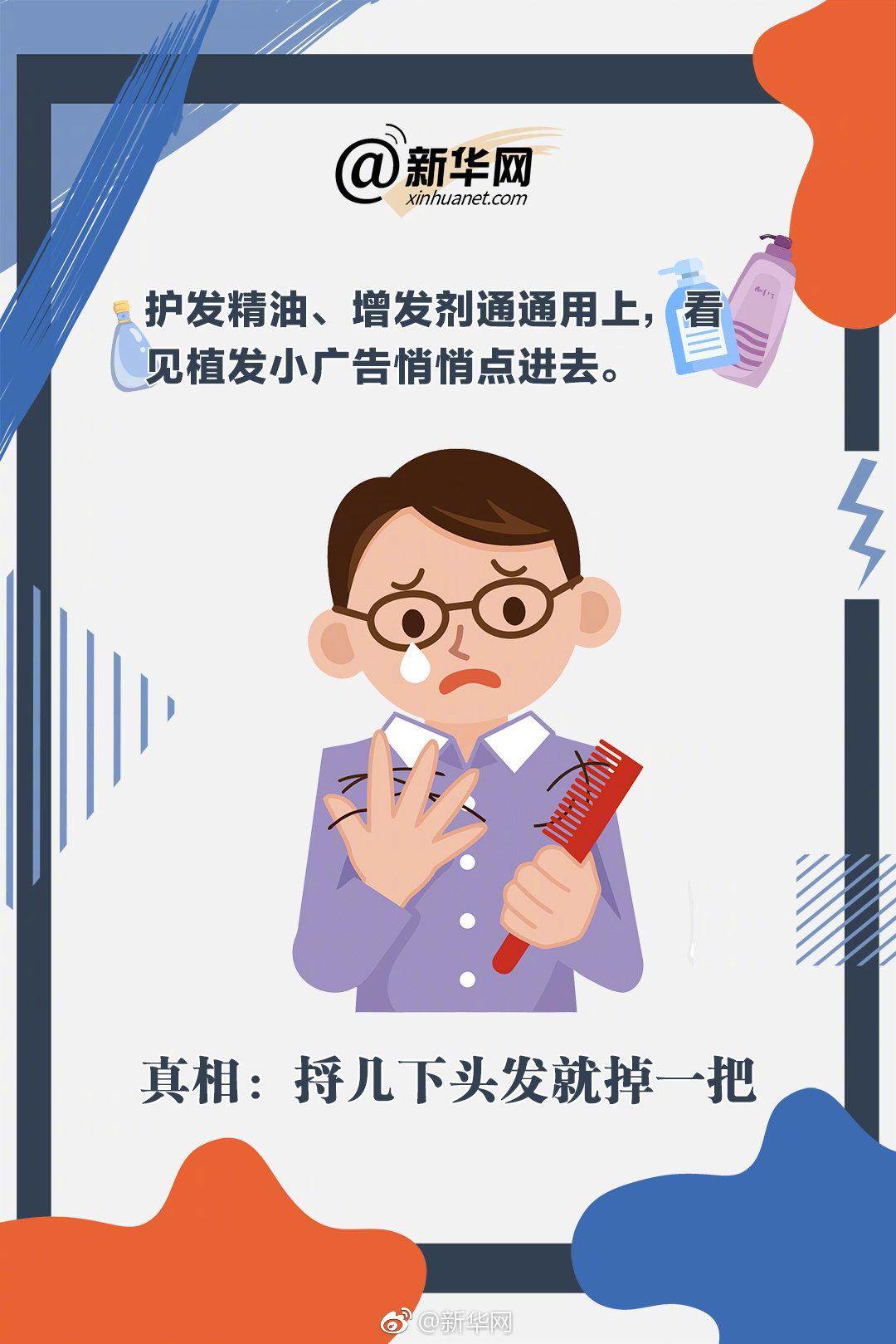 比甲直播广东电视频道