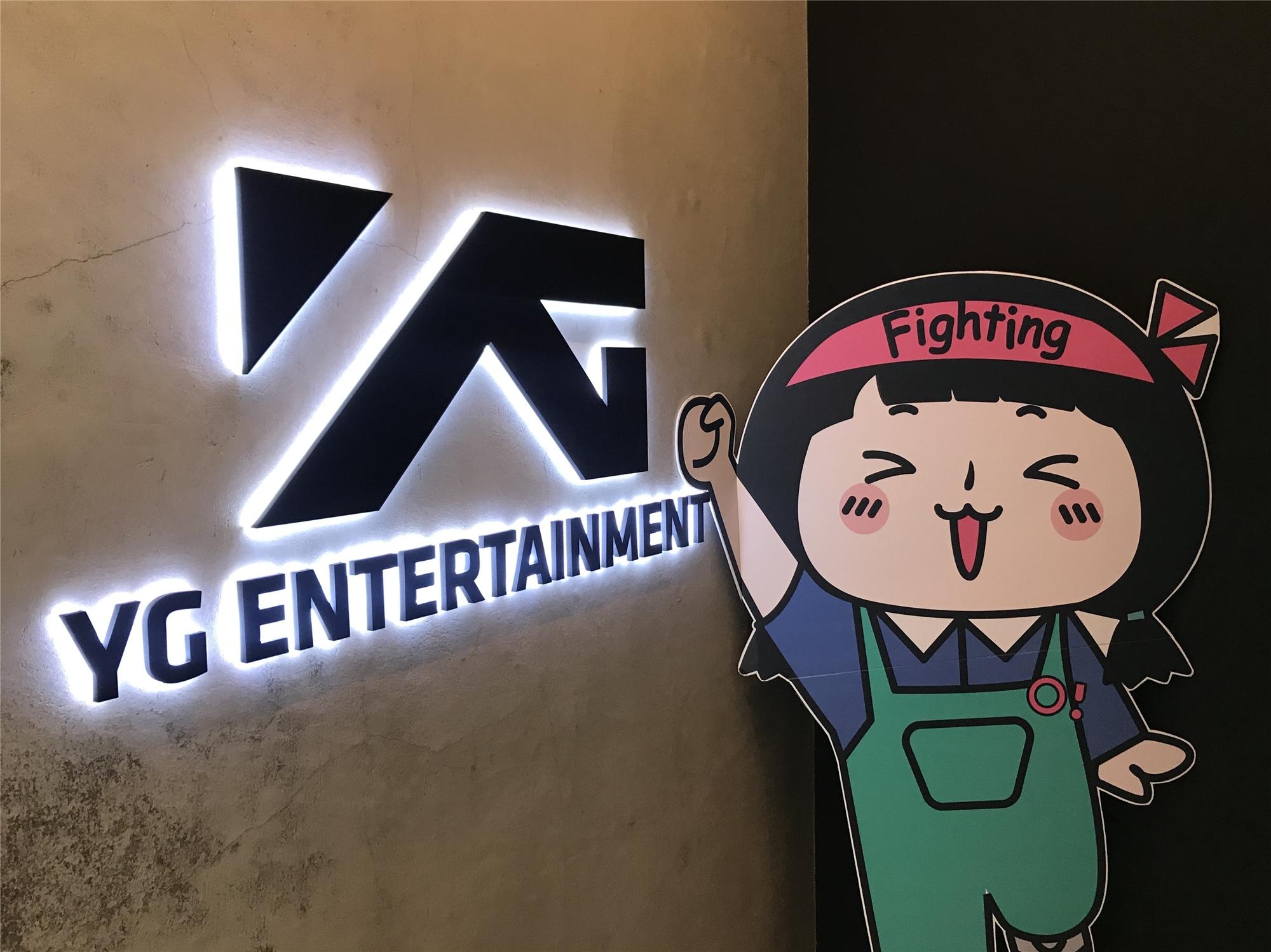 YG中国选秀北京站收官 2018年度选拔完美落幕