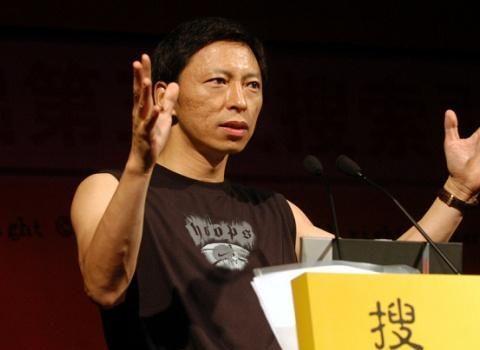 中国互联网的第一批旗手,为挤进娱乐圈错过2800亿