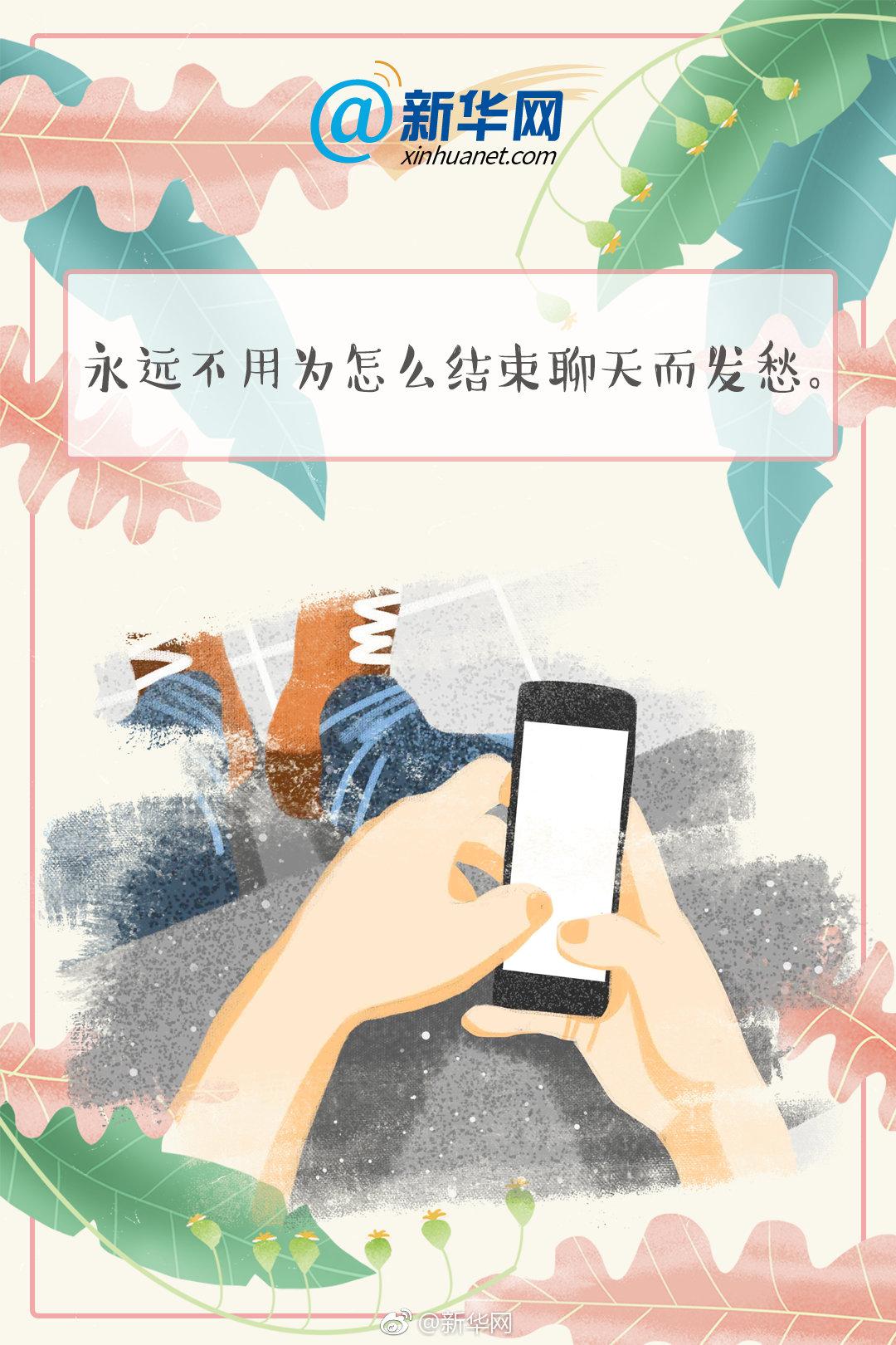 上海十一选五平台-点击进入首页