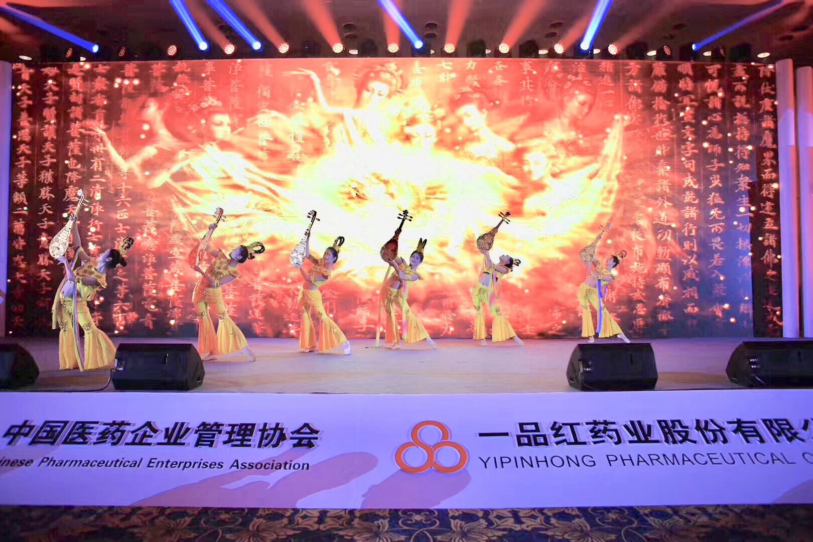深圳年会创意节目 年会演出节目 创意年会节目